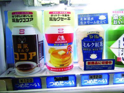 Etichete de siguranţă pentru aparatele de vending