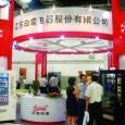 A opta ediţie a acestei expoziţii va avea loc în binecunoscutul oraş-port Shanghai, între 22-24 Iunie. Organizatorii aşteaptă un număr de 8.000 de profesionişti din domeniu să le treacă pragul,...