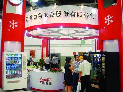China Vending Show 2011