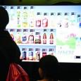 Momentele grele economice prin care trecem n-au venit tocmai bine pentru industria vendingului. Optimismul, însă, nu ni-l pierdem, iar acest lucru datorită noilor invenţii. Automatul cu touch screen, pentru că...