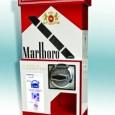 Autoritățile responsabile cu sistemul de sănătate din Warwickshire au primit cu satisfacție decizia de a interzice vânzarea țigărilor prin intermediul automatelor, de la 1 octombrie. De asemenea, nici un automat...
