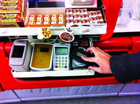 Plătește snacksurile achiziționate prin aparatele de vending folosind telefonul mobil
