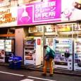 Revista noastră demarează un serial de articole dedicate vendingului japonez, poate cea mai mare industrie de vending din lume. Națiunea japoneză nu este numai una de work-aholici, ci și una...
