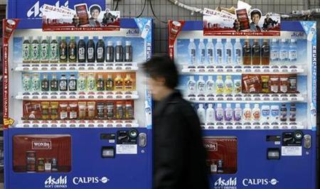 Automatele japoneze vor oferi wi-fi gratuit