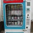 """Fondatorii MeUndies.com, Jonathan Shokrian și Barak Diskin, au revoluționat piața aparatelor de vending, introducând automatele care eliberează lenjerie intimă. """"Considerăm că un automat este un mod inedit și comod de..."""