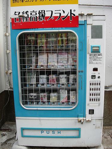 MeUndies, automat pentru lenjerie
