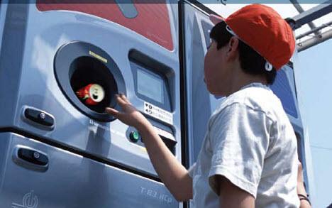 Brazilienii vor putea recicla PET-uri la automate