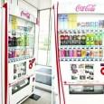 Există o relație strânsă în ultima vreme între automatele de vending și sănătatea oamenilor sau starea de bine a acestora. Astfel în țările din lumea bună a vendingului s-au înregistrat...