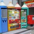 Industria de vending din Japonia a fost criticată pentru consumul excesiv de energie electrică. Guvernatorul Shintaro Ishihara a sugerat că numărul automatelor ar putea fi redus drastic. Operatorii de vending...