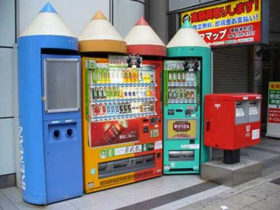Industria de vending din Japonia economisește energia electrică