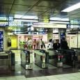 Revista noastră continuă povestea dedicată vendingului japonez… Singur prin Tokyo, singur printre mașini. Se știe că Japonia are concentrația cea mai mare de automate vending din lume, o rată de...
