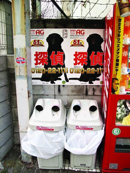 Problema deșeurilor în vending