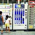 Vending Inside îți prezintă o altă zi de viață în arhipelagul japonez înconjurat, dar și îndrăgostit, de mașini. Japonia, bineînțeles! Am luat legătura cu o prietenă care trăiește în Japonia....