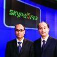 SkyPeople Fruit Juice, Inc., un producător de concentrat din suc de fructe, băuturi din suc de fructe și alte produse pe bază de fructe, a anunțat azi introducerea unor băuturi...