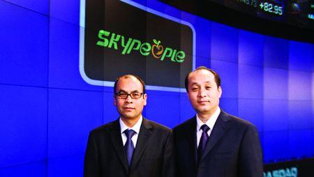 SkyPeople Fruit Juice, Inc. aduce băuturi din suc de fructe în lanțul de restaurante prin aparate automate de distribuire de suc de fructe