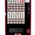 Nestle Professional lansează in UK aparatul de vending MULTISNACK ICON Nestlé Proffessional a prezentat un nou aparat de vending, produs pentru promovarea achiziţiilor de impuls din piaţa de divertisment. Aparatul...