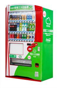 Coca-Cola produce aparatul de vending fără energie electrică Coca-Cola develops cooling power-free vending machine
