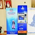 Sharjah Islamic Bank a lansat pentru început în Orientul Mijlociu, precum și în Emiratele Arabe Unite (EAU), un bancomat pentru persoane nevăzătoare și cu dizabilități de vedere. ATM-ul are o...
