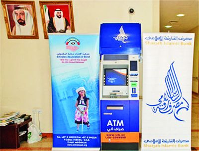 În Emiratele Arabe Unite se lansează ATM-uri pentru nevăzători
