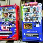 Urmărirea Preferințelor Consumatorilor aduce Vânzări Prin Aparatele de Vending Operatorii de vending care rămân informați despre tendinţele ce modelează schimbările rapide din piaţa băuturilor, se poziţionează astfel spre succes în...