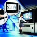 În Japonia a fost introdusă o serie de aparate de vending care utilizează tehnologia de recunoaștere facială pentru a le recomanda clienților ce să bea. Noua generaţie de aparate de...