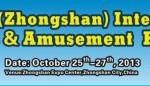 Ediția cu numpărul 6 a târgului China Zhongshan Int'l Games & Amusement Fair (G&A2013) a confirmat locul și data evenimentului: Zhongshan Expo Center China, și 25-27 octombrie. Să vă amintiți...