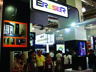 Calendarul Expozițiilor de Vending, iulie-septembrie 2013
