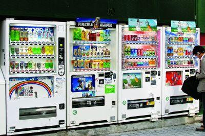 Industria de Vending din Japonia a dat semne de revitalizare în 2012