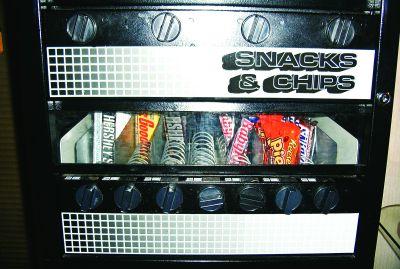 Afacerile de vending cu gustări sunt în creștere