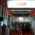 China VMF 2015—Expoziția Internațională de Aparate de Vending & Facilități de Autoservire China 2015 va avea loc în Guangzhou Pazhou, complexul de expoziţii pentru import şi export din China între...