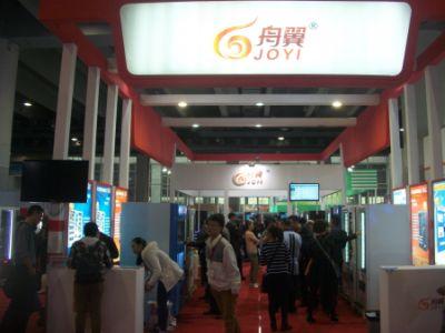 Bine aţi venit la China VMF 2015Welcome to China VMF 2015