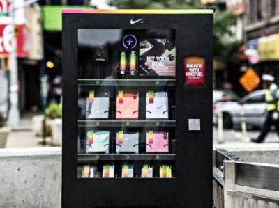 Nike plasează aparate de vending în New York City