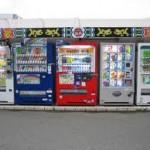 de Roxana Leonte Un aparat amplasat mereu la locul potrivit, pentru a servi consumatorul, eficient și rapid, care oferă de fiecare dată exact ce ai nevoie, simplu de utilizat și...