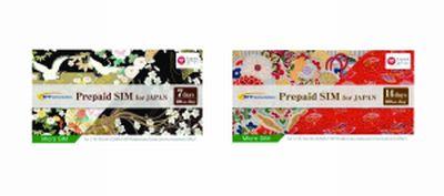 NTT introduce aparatul de vending pentru cartele SIM