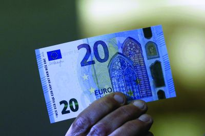 Noua bancnotă de 20€ va intra în circulație din noiembrie 2015