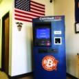 """Oana Mihalache Cu toate că foarte mulți specialiști și consumatori au primit cu scepticism vestea introducerii monedei virtuale bitcoin, în doar câțiva ani și-a câștigat numele de """"moneda viitorului"""" și..."""