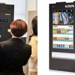 """Japantrends.com ne informează că firma Kirin va lansa un """"automat de selfie"""". Echipat cu un ecran LCD mare și aparat de fotografiat, ideea fiind aceea de a vă face un..."""