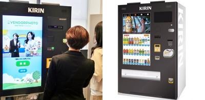 Acum aparatele japoneze de vending pot să facă și selfie-uri