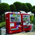 -Oana Mihalache Într-un viitor nu foarte îndepărtat, automatele de vending ar putea împânzi chiar și cele mai exotice, îndepărtate și izolate locuri. Dar cum, fără acces la electricitate? Ei bine,...