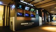 Piața interactivă a kiosk-urilor va valora 73,4 miliarde dolari până în 2020 și va ajunge la o rată de creștere anuală de 9,2%, potrivit unui nou studiu efectuat de compania...