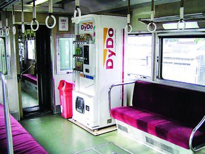 Vendingul în trenuri,  O idee inspirată