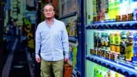Takashi Kurosaki fost șef al Asociației Japoneze a Producătorilor de Aparate de Vending a avut amabilitatea să ne ofere un interviu eveniment, fiind printre rarele ocazii în care o personalitate...