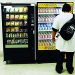 """Interzicerea aparatelor de vending cu alimente nesănătoase în San Francisco este bine-intenționată, însă nu va avea efecte prea mari în frânarea obezității. În ultima încercare de a contracara """"epidemia"""" de..."""