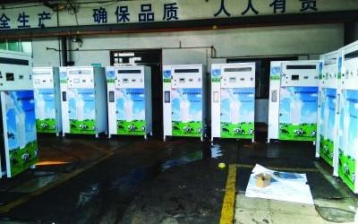 de Eve Cheng În ultimii ani, magnații industriei de vending din Japonia se întrec pentru a penetra piața de de vending din China. De exemplu, în 2013 Kubota a înființat...