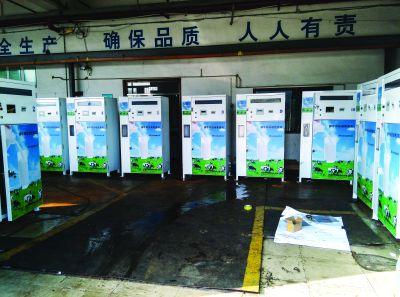 China, tărâmul promisiunilor pentru aparatele de vending