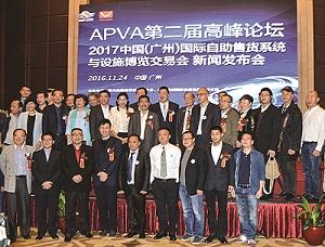 Brandurile de marcă se adună împreună, evenimentul China VMF 2017 este demn de așteptările dumneavoastră