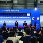 China International Self-service, Kiosk and Vending Show ediția a-14-a Perioada: 26-28 Aprilie 2017 Locație: SNIEC Lansat în 2004, evenimentul China International Self-Service, Kiosk & Vending Show (CVS) a livrat valoare...