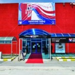 În perioada 16-18 Mai, organizatorul de târguri și expoziții, Expo 24 România vă invită să participați la cea de-a 5-a ediție a celei mai mari expoziții de vending din România,...