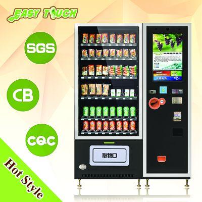 Automatele de vending sunt din ce în ce mai populare în China