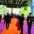 de Eve Cheng Bazat pe experiența succesului ultimelor 4 ediții, Târgul Internațional de Vending & Facilități de Autoservire din China, ediția 2017 (China VMF 2017), s-a încheiat cu bine în...
